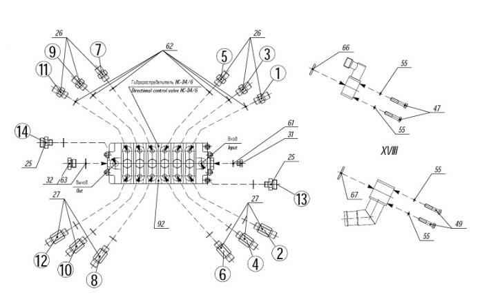 Гидросистема 702ЕА(3)