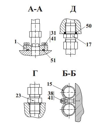 """Запчасти для Амкодор 2243В в узле  """"Гидросистема гидромеханической передачи """" в разрезе схемы 21-1632."""